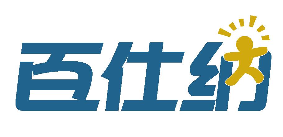 上海浩元企业管理咨询